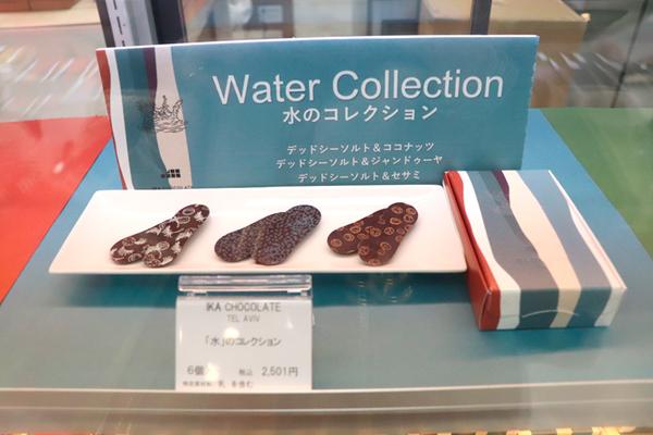 水 のコレクション/サロン・デュ・ショコラ2020 取材レポ