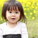 【医師監修】1歳5ヶ月の発達・発育目安とお世話のポイント、よくある悩みQ&A