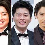 藤原竜也、田中圭、賀来賢人…30代実力派イケメン俳優が活躍!