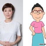 『サザエさん』、原作者生誕100周年記念SP放送 長谷川町子役に戸田恵子