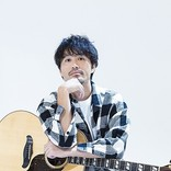 ISEKI(ex.キマグレン)、弾き語り全国ツアー【ISEKI TOUR 2020~ハレルヤ~】開催決定