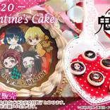 『鬼滅の刃』バレンタインスイーツ2020が登場!購入特典缶バッジ付き!
