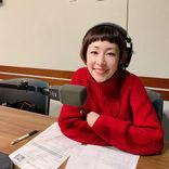 「疎遠になった彼女に告白したい…」一途な男性リスナーの悩みに木村カエラがだした提案は?