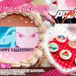 『プロメア』バレンタインスイーツ発売決定♪ 限定デザインのホールケーキとマカロンセット!