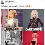 SNSごとにプロフィール写真使い分けてる? 有名人が次々に参加するドリー・パートン・チャレンジが盛り上がっています
