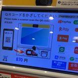 松屋、吉野家、すき家…PayPay×牛丼屋で40%の大型還元。オススメ店舗は?