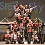 [動画レポ]舞台『Starry☆Sky on STAGE』第2弾~星雪譚~は星月学園初の冬の感謝祭がテーマ