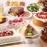 イクスピアリで絶品「スイーツ食べ放題」! 約50種のスイーツ&料理を堪能