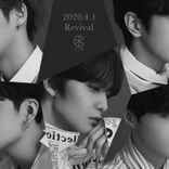 CIX、日本1stシングル『Revival』リリース決定