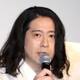 又吉直樹、高熱によるドタキャンを謝罪「思い出すと怖くなってしまう」