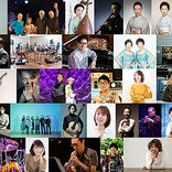 DREAMS COME TRUE/OAU/ KREVA/武部聡志ら 【日比谷音楽祭2020】第一弾出演者発表