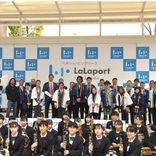 横浜市でオリンピック200日前イベント ハマはサッカー、野球の人気競技実施