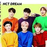 【ビルボード】NCT DREAM『THE DREAM』が51,733枚を売り上げてALセールス首位獲得 King Gnu/MISIAが続く