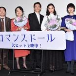 高橋一生&蒼井優、共演者から結婚を勧められていたことを告白