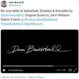 コービー・ブライアントさんが書いたバスケットボールへのラブレター「Dear Basketball」 「言葉が見つからない。でも、幸せだったことは忘れない」