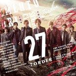 真田佑馬が一人二役に挑戦!『27-7ORDER-』メインビジュアル公開