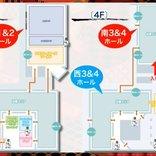 『BLEACH』20周年プロジェクト&久保帯人新作発表会も!「AnimeJapan2020」ステージプログラム第1弾発表!会場マップも公開