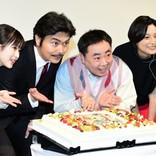 小澤征悦、塚地武雅との夫婦役は「真面目に馬鹿をやる」