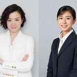 鈴木京香、ラーメン店をコンサル!? テレ東連ドラ初主演『行列の女神』