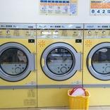 【1月28日は何の日…!?】衣類ふんわり、衣類乾燥機の日!