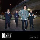 DISH// 最新アルバムから先行配信曲のMV公開、さかいゆうらも楽曲提供