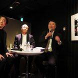 リコーイメージングスクエア銀座の最後の個展となる 角田和夫写真展『哀糸豪竹』とは?