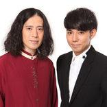 """又吉直樹、芥川賞受賞後に父親が自分のサインを欲しがる""""変わった理由""""とは?「僕のサインを…」"""