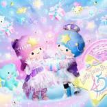 ゆめかわいいキキ&ララ45周年でお笑い芸人『流れ星』とのコラボも!きゅんとする1年間をツインスターズと♪