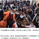 マスク不足が深刻の中国で、生理用ナプキンを代用する男性<動画あり>