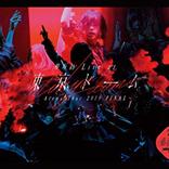 【激震】欅坂46&乃木坂46脱退&卒業ラッシュ