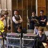 田中圭らメインキャストが揃ってクランクアップ! 『劇場版おっさんずラブ』メイキング公開