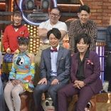 HiHi Jets高橋優斗、私服がダサい!?岩﨑大昇が私服をドッキリ撮影