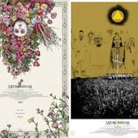 『ミッドサマー』ヒグチユウコ&大島依提亜による日本限定アートポスター発表