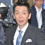 """宮根誠司""""新婚・三田アナ""""へのゲス行為に批判!「ハラスメントひどい」"""