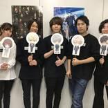 沢城千春に一同ツッコミ⁉アニメ『スタンドマイヒーローズ』振り返り&最終話上映会 キャストコメントが到着!