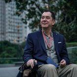 【動画インタビュー】アンソニー・ウォン「デモで香港の若者の目線も変わってきた」‼ 約10年ぶりに来日した香港を代表する演技派俳優を直撃‼/映画『淪落の人』2/1公開‼