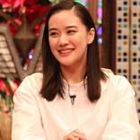 蒼井優に「家でオナラしますか?」 TOKIO、新婚生活に迫る