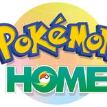 すべてのポケモンが集まる場所『Pokémon HOME』サービス開始決定!連携、交換、引っ越しが自在に