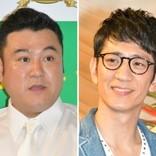 アンタ11年ぶりにコンビで『ロンハー』出演 柴田の機転に淳が感心「信頼に値する男!」
