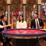 蒼井優の結婚発表の裏側&新婚生活にTOKIOが迫る 今夜『TOKIOカケル』