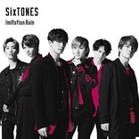 【ビルボード】SixTONES「Imitation Rain」が776,836枚を売り上げ3冠で総合首位獲得