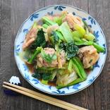 彩り鮮やか! 栄養豊富な旬の小松菜おすすめ活用レシピ