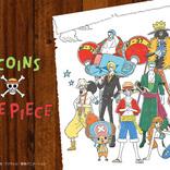 『ワンピース』グッズが56種類も!3COINSにてコラボアイテム発売決定