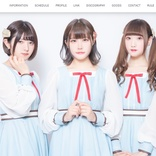 まるでアイマス 3人組アイドルユニットの1人解雇→プロデューサーがメンバーに加わる「使える女体は使って」