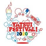 『YATSUI FESTIVAL! 2020』大槻ケンヂ、曽我部恵一、BiSら 第1弾出演アーティストを発表