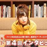 """鈴木愛奈のギャップがすごい、意外にも難しかったのは""""かわいさ"""""""