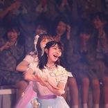 AKB48の1期生・峯岸みなみ、卒業前の「最後のリクアワ」