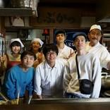 『とんかつDJアゲ太郎』映画化にテンション上がって原作者が顔出し解禁!