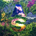 UVERworld、仮面病棟の主題歌「AS ONE」リリース!