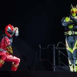 横浜アリーナで1万人以上の特撮ファンが歓喜!「超英雄祭KAMEN RIDER×SUPER SENTAI LIVE&SHOW 2020」レポート!